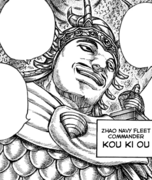 Koukiou