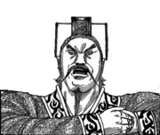 Hoku Ryou of Chu