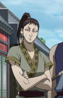 Kou Shou anime portrait