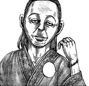 Zhao Granny Kon 2