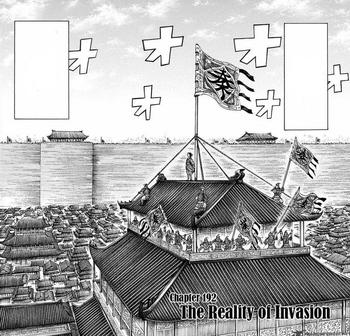 Kou Rou castle