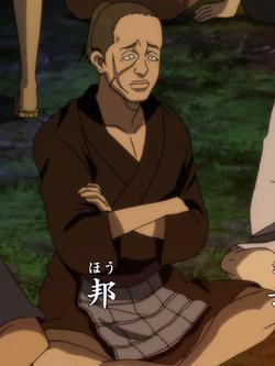 Hou anime portrait