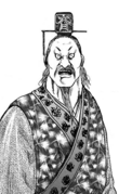 Kou Shou