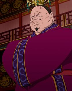 Ketsu Shi anime portrait