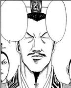Ryuu Kai Icon