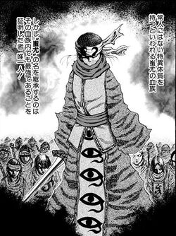 Clan Shiyuu portrait