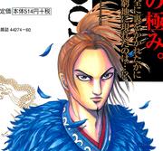 Riboku volume 30