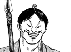 Batsu Ken portrait
