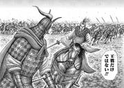 Ri Boku Confronts Ma Kou