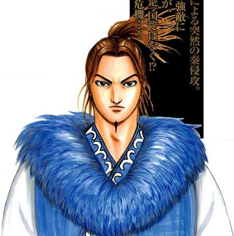 File:Riboku Colored portrait.png
