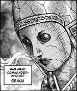 Seikai