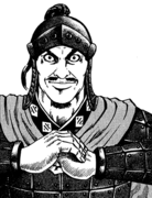 Duke Hyou 4th Army 1000 Man Commander