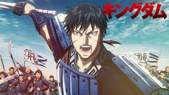 Kingdom Season 3 Opening Tomorrow