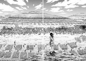 Keiyou Campaign Arc cover