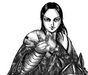 Mouten Gyou Invasion Arc