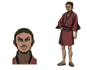 Ryuu Yuu AS2