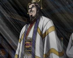 Ryo Fui anime portrait