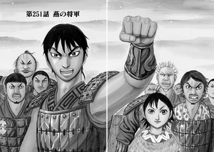 Chapter 251 cover