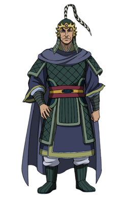 Haku Ki Sai Character Design anime S2