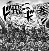Hi Shin Unit - Coalition Invasion