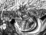 Den Yuu Cut Down by Rai Ka
