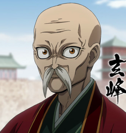 Gen Bou anime portrait