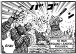 Ryuu Sen in battle