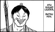 Batsu Ken squad leader
