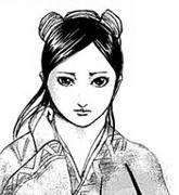 Haku Sui