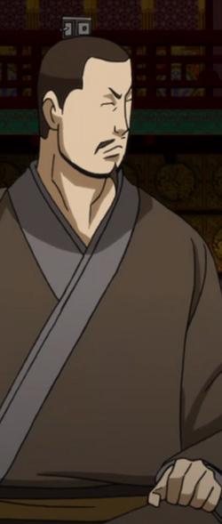 Ryuu Kai anime portrait