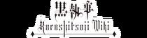 Kuroshitsuji-wordmark