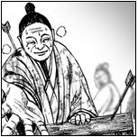 Shi Kei portrait