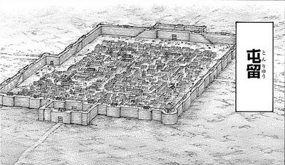Tonryuu city portrait