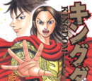 Volumes and Chapters/Volume 31-40