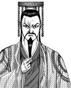 Kei Bin