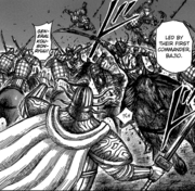 Kou Son Ryuu vs Bajio
