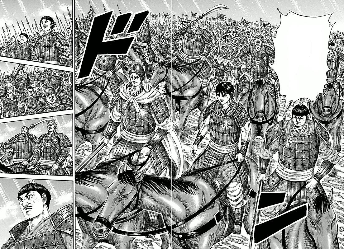 Kingdom Manga Coalition Arc: Image - Hi Shin Unit Portrait.png
