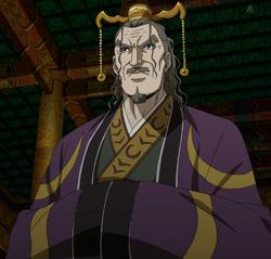 Shou Bun Kun anime portrait