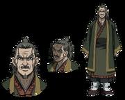 Shōbunkun AS2