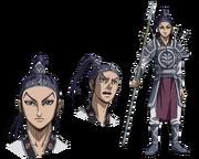 Ō Hon AS2