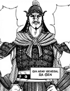Ra Gen portrait