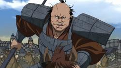Den Yuu anime portrait
