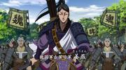 Kyou En Army anime portrait