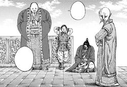 Four Heavenly Kings portrait