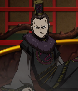 Sei Kyou anime portrait