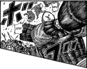Ryuu Sen 100-man Commander