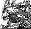 Kingdom-cover-chapter472.jpg