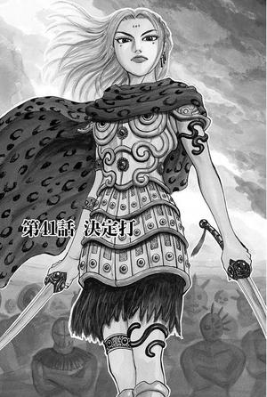 Chapter 41 cover