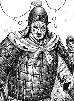 Sosui Armor
