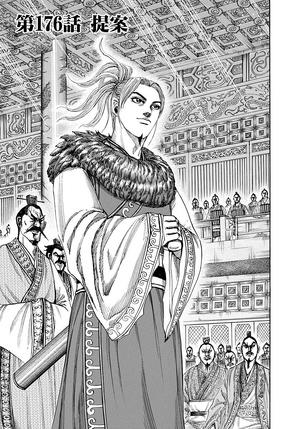 [Mini - Hideyoshi] Hideyoshi Shuuhei 300?cb=20140214171523
